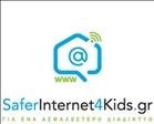 www.saferinternet4kids.gr